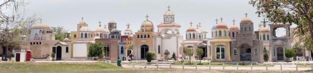 zb. Panteones de los capos de la mafia en México, Sinaloa